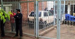 su madre, que padece problemas psiquiátricos y es la principal sospechosa del crimen, fue aprendida e internada en un hospital local. 1.88k