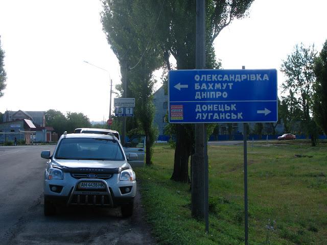 перекресток в Красноармейске