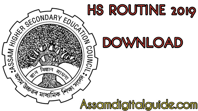 HS Routine 2019 Download Now
