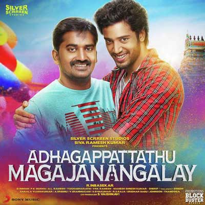 Idhukkuthaanae Aasappattain Song Lyrics From Adhagappattathu Magajanangalay