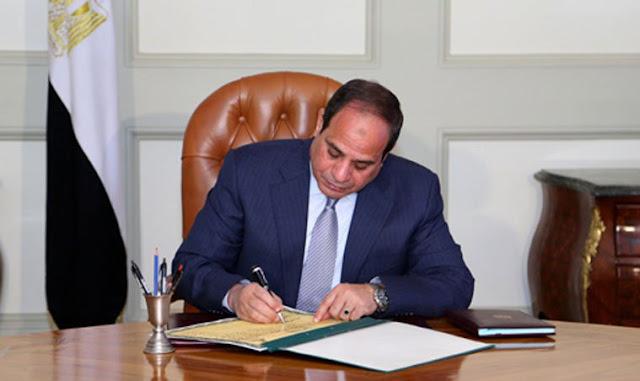الرئيس السيسي يُصدر عددًا من القرارات الجمهورية