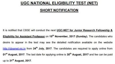 image : CBSE UGC NET NOV 2017 Short Notification @ TeachMatters