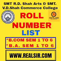 Dholka College Roll Number  - REALSIR
