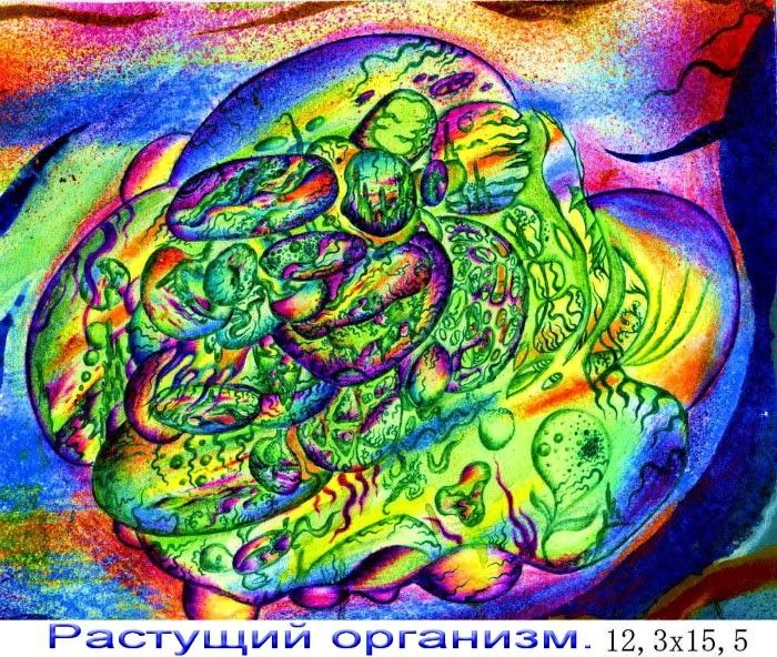 Художник-любитель. Хайдарович Марат