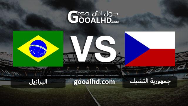 مشاهدة مباراة البرازيل وجمهورية التشيك بث مباشر اليوم اونلاين 26-03-2019 في مباراة ودية