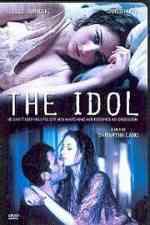 The Idol (L'Idole) 2002