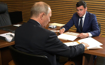 Vladimir Putin at the meeting with Acting Governor of the Yaroslavl Region Dmitry Mironov.