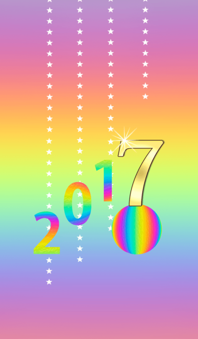 Entrance to 2017#6