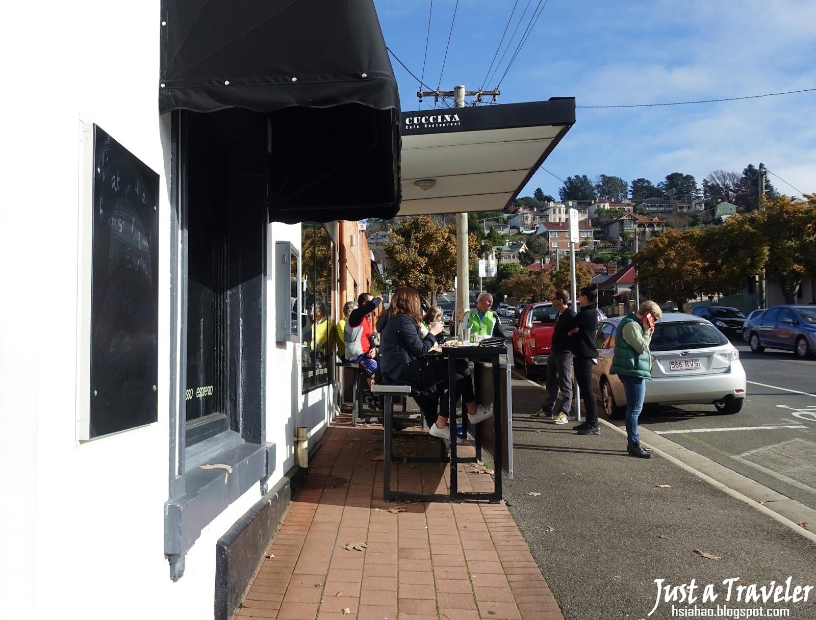 塔斯馬尼亞-美食-推薦-旅遊-自由行-澳洲-Tasmania-Launceston-Food-Australia