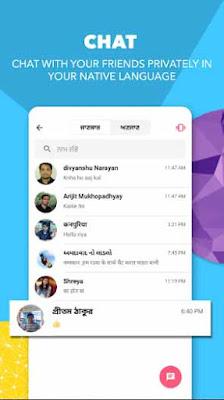 ShareChat App