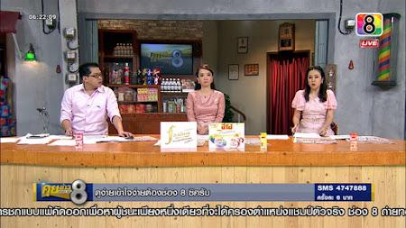Channel CH 8 SD di Thaicom 6