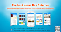 The Church of Almighty God APP