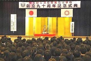 三遊亭楽春講演会 「落語に学ぶビジネス・コミュニケーションと商業教育への期待」の風景。