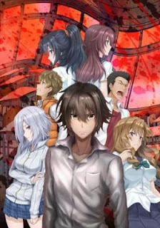 Ousama Game The Animation – Todos os Episódios