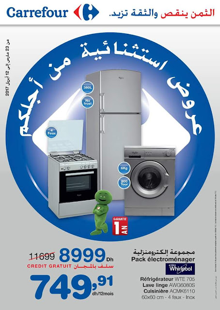 catalogue carrefour mars avril 2017