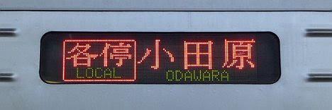 小田急電鉄 各停 小田原行き1 1000形