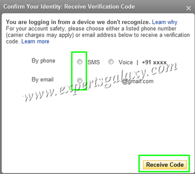 Receive Yahoo Verification Code