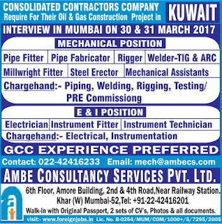 CCC Oil & Gas project jobs Kuwait