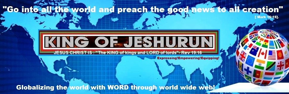 KING of Jeshurun