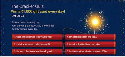 Big Diwali Sale Cracker Quiz