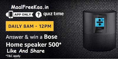 Bose Home Speakers 500