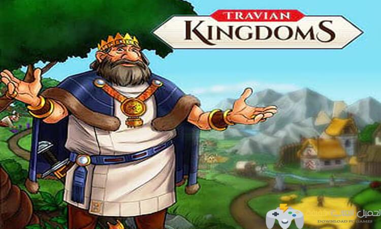 تحميل لعبة Travian Kingdoms للكمبيوتر برابط مباشر مجانا