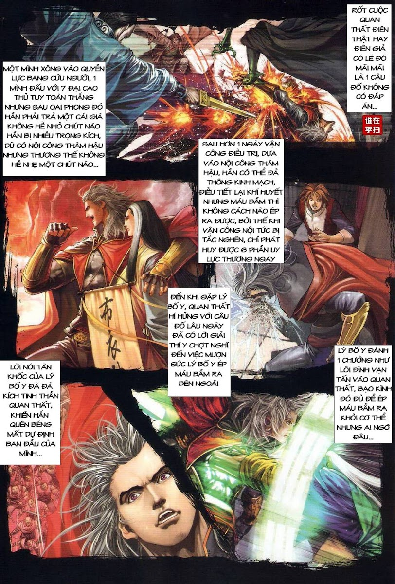 Ôn Thụy An Quần Hiệp Truyện chap 23 trang 14