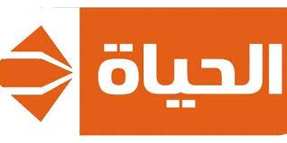 تردد قناة الحياة سينما