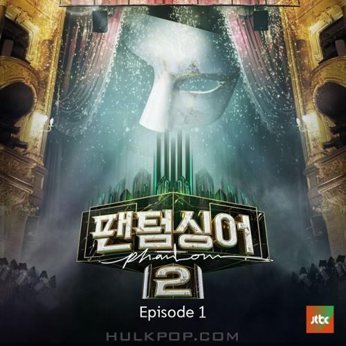 Various Artists – Phantom2 episode 1