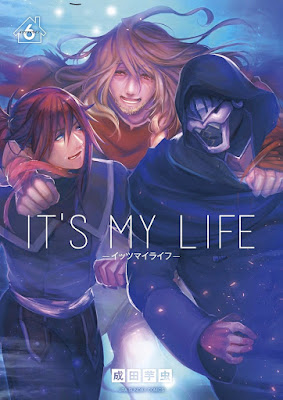 [Manga] IT'S MY LIFE 第01-06巻 Raw Download