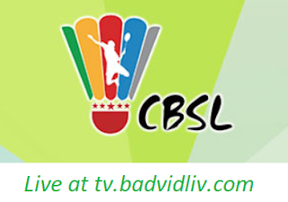 China Badminton Super League 2017 - 2018