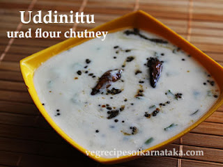 Uddinittu  recipe in Kannada