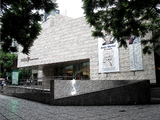 Malba: o Museu de Arte Latino-americana de Buenos Aires
