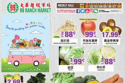 99 Ranch Market Weekly Ad August 29 - September 5, 2018