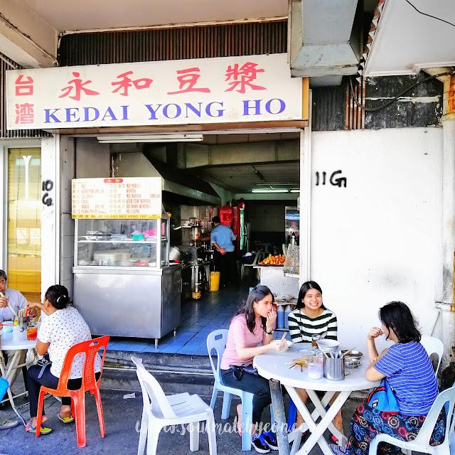 Kedai Yong Ho, Miri 台湾永和豆浆