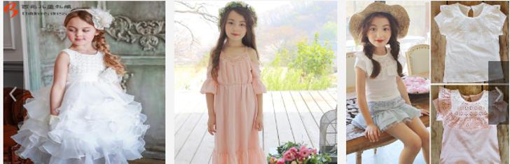 gaun_pesta_anak