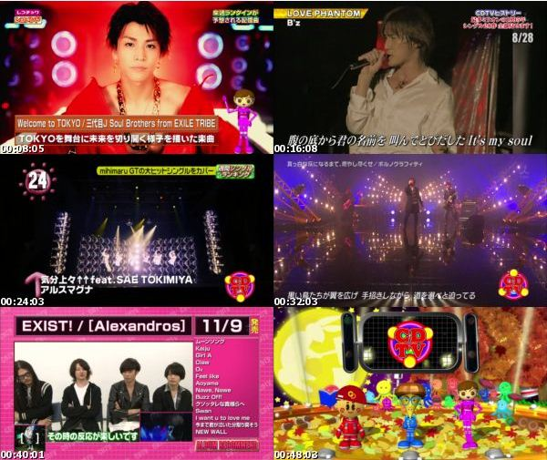 [TV-Variety] CDTV – 2016.11.12