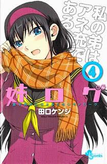 姉ログ 01-04 zip rar Comic dl torrent raw manga raw