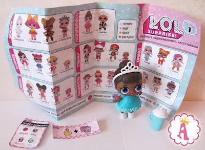 Популярная коллекционная куколка ЛОЛ Сюрприз Royal-леди из серии Гламурные красотки