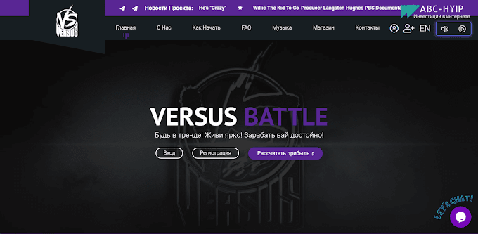 Versus Battle com - обзор и отзывы о хайп проекте СКАМ