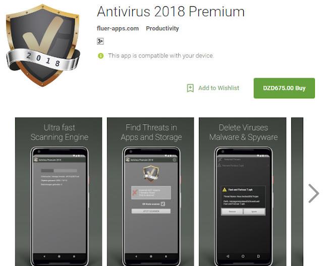 إصدار Antivirus 2018 Premium v1.0 Paid النسخة المدفوعة 2018,2017 2017-12-03_171412.jp