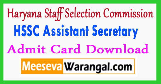 HSSC Assistant Secretary Admit Card 2017