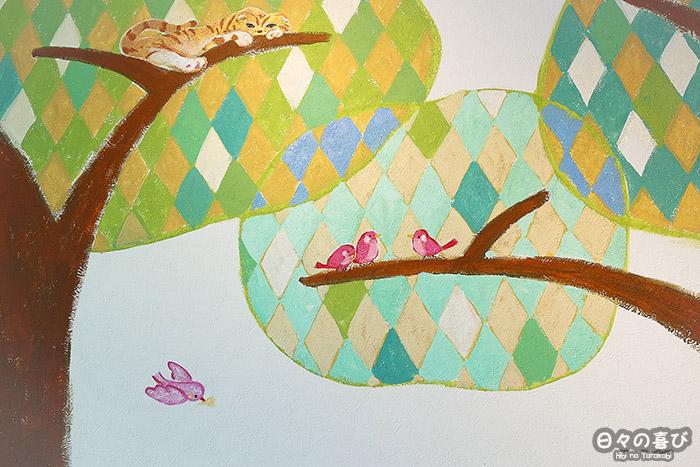 fresque murale kotolier cafe avec oiseaux et chats perchés dans un arbre