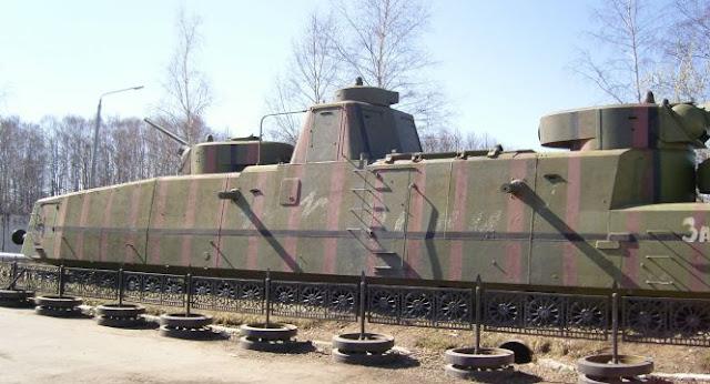 Αποτέλεσμα εικόνας για ARMOR TRAIN