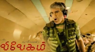 Vivegam Trailer Countdown Starts! | Ajith Kumar | Kajal Aggarwal | Vivek Oberoi