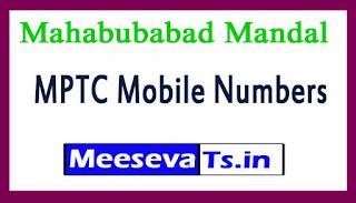 Mahabubabad Mandal MPTC Mobile Numbers List Warangal District in Telangana State