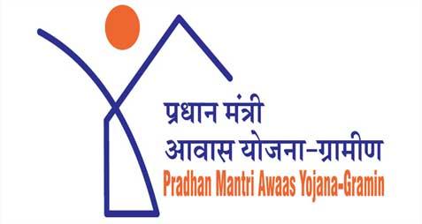 Apply Online Pradhan Mantri Awas Yojana Gramin
