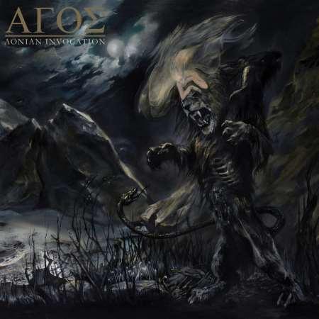 "AGOS: Ακούστε το νέο κομμάτι ""Glorious Return"""