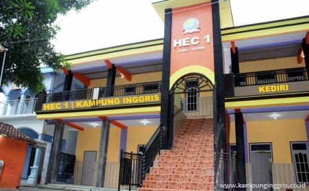 HEC 1 Pare