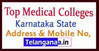 Top Medical Colleges in Karnataka